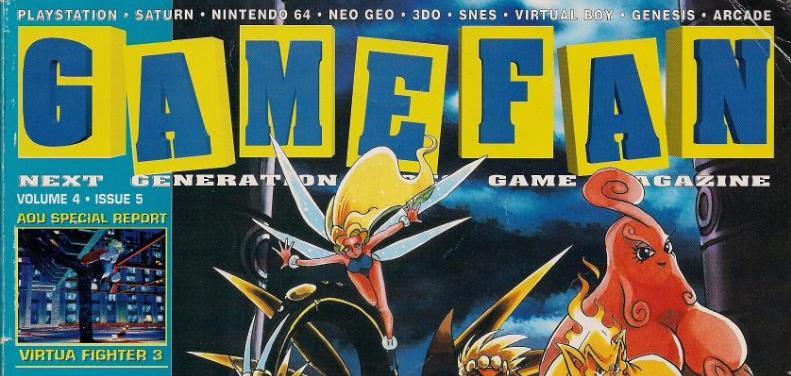GameFanVol45Cover