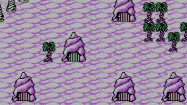 Mother, Earthbound Beginnings
