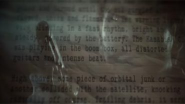 Alan Wake Typewriter