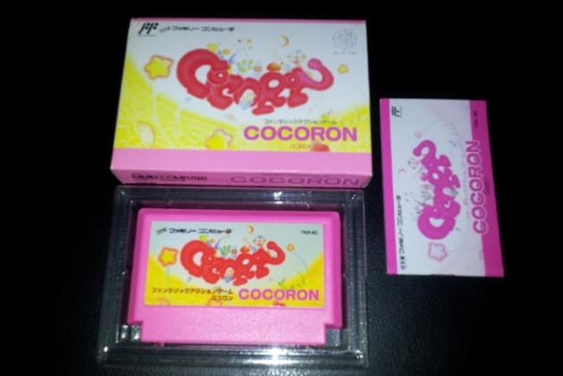 cocoron cart