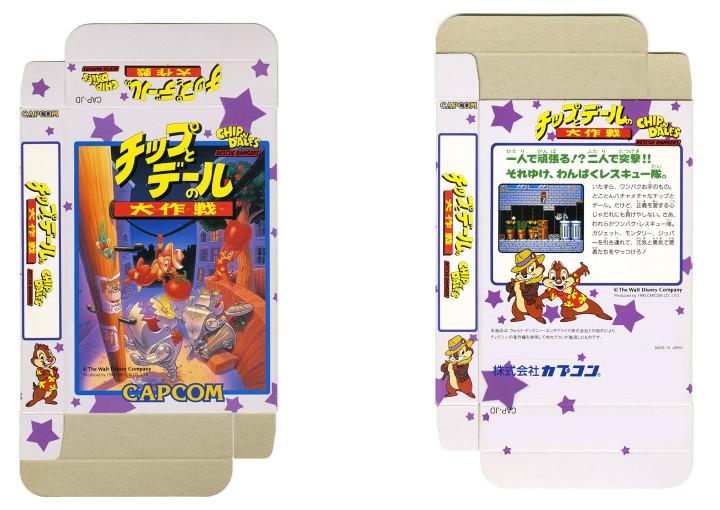Chip 'n Dale: Rescue Rangers Famicom Box Art