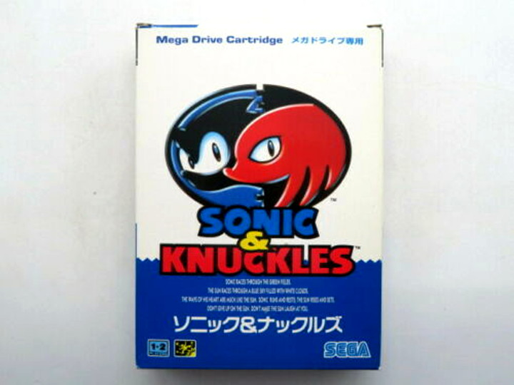 Sonic & Knuckles Japanese Box Art