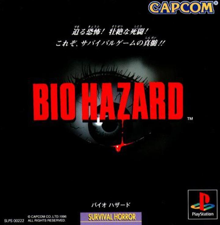 Bio Hazard Cover Art